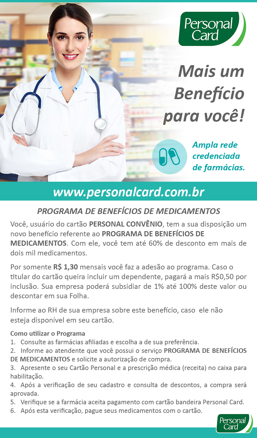 PBM-Personal